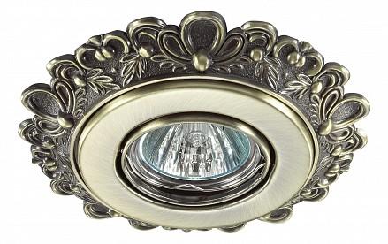 Точечный потолочный светильник Ligna NV_370268