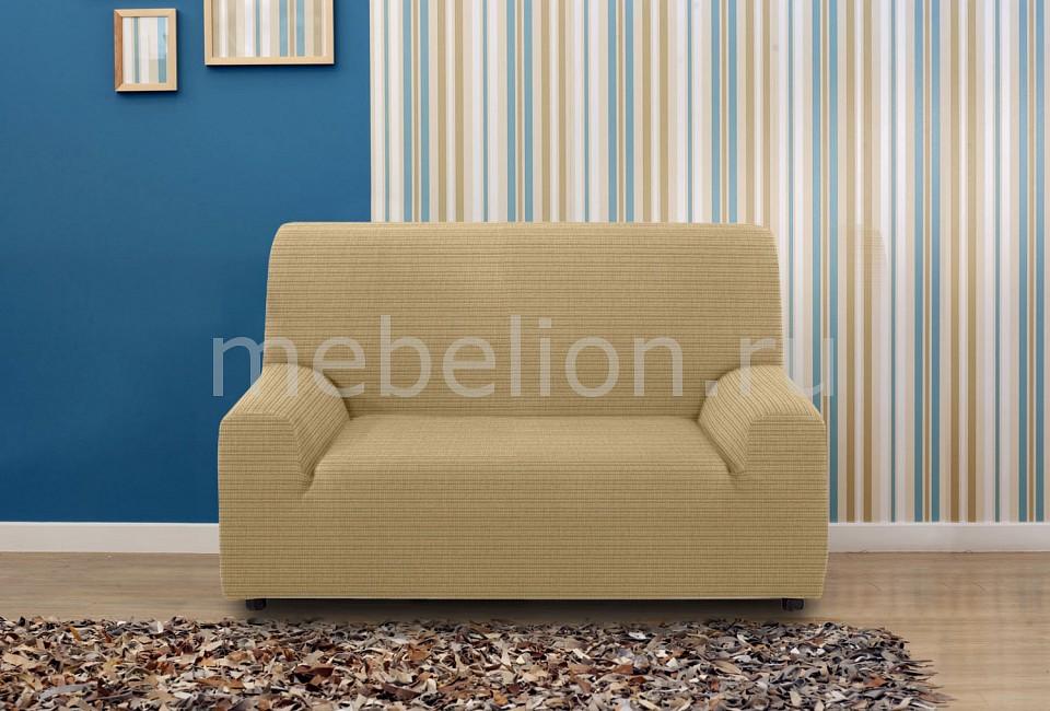 Чехол для дивана Belmarti TNM_2_201-2 от Mebelion.ru