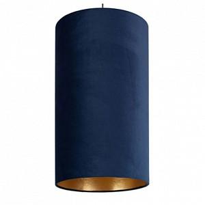 Подвесной светильник Barrel L 8446