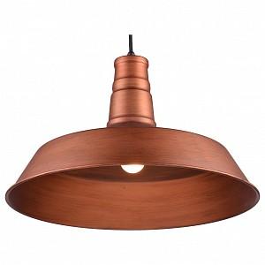 Подвесной светильник Massapequa GRLSP-9698