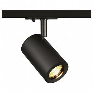 Светильник на штанге Enola B 1002110