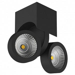 Светильник на штанге Snodo 055374