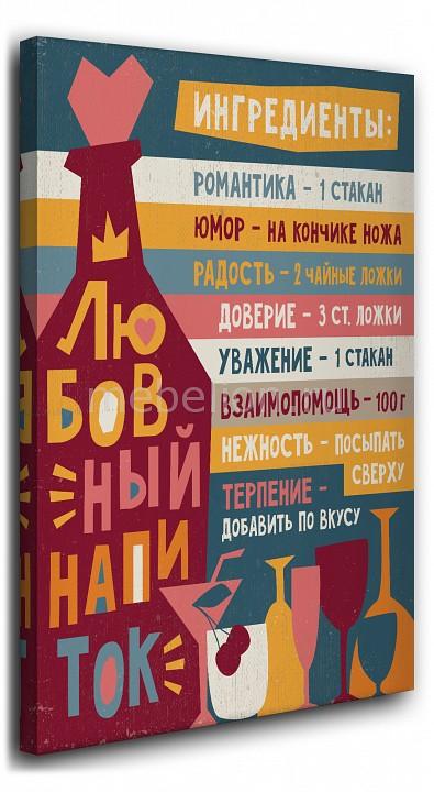 Панно Ekoramka (40х50 см) Любовный напиток 1133674 любовный напиток 2017 10 13t19 00