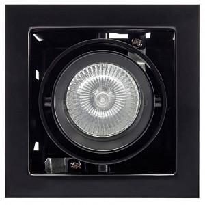 Встраиваемый светильник Cardano 214018