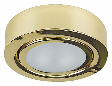 Накладной светильник Mobiled 003352