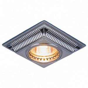 Встраиваемый светильник 4102 MR16 CH a031410