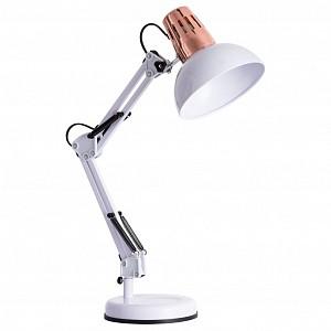 Настольная лампа Luxo Arte Lamp (Италия)