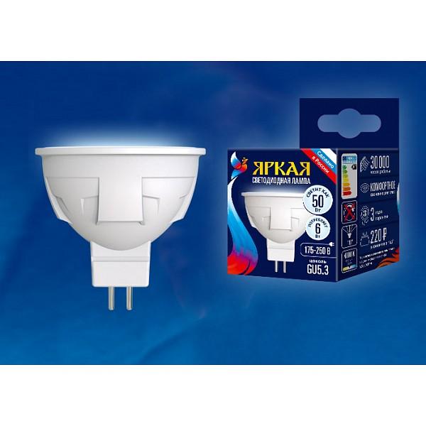 Лампа светодиодная Яркая GU5.3 175-250В 6Вт 4000K LED-JCDR 6W/NW/GU5.3/FR PLP01WH картон UL_UL-00002422