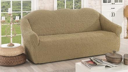 Чехол для дивана 2652/CHAR