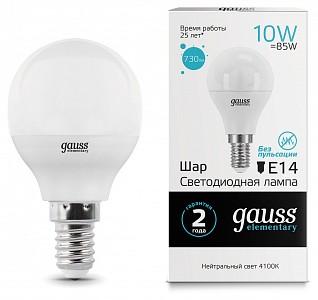 Лампа светодиодная 531 E14 180-240В 10Вт 4100K 53120