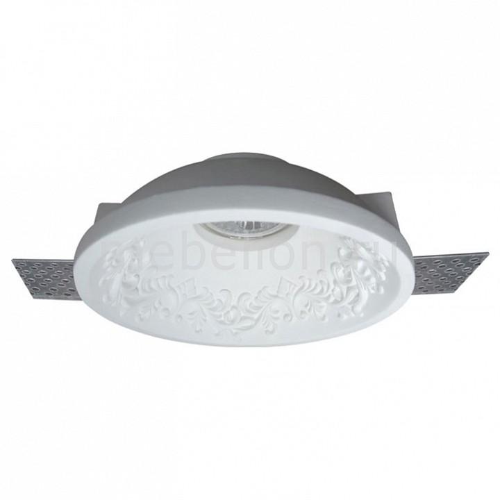 Встраиваемый светильник Donolux DO_DL234G от Mebelion.ru