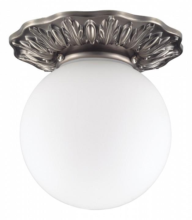 Встраиваемый светильник Sphere 369977