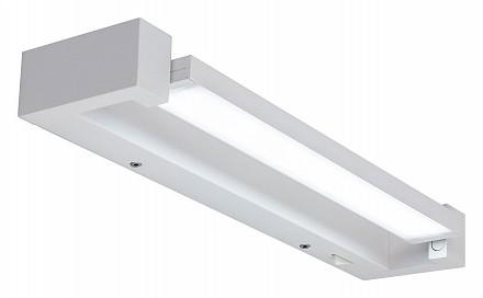 Светодиодный светильник Визор Citilux (Дания)