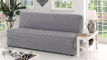Чехол для дивана 2650/CHAR