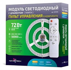 Модуль светодиодный 357678