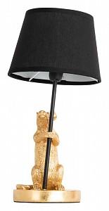 Настольная лампа Gustav Arte Lamp (Италия)