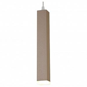 Подвесной светильник Somnium 2240-1P