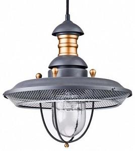Подвесной светильник Magnificent Mile S105-106-41-G