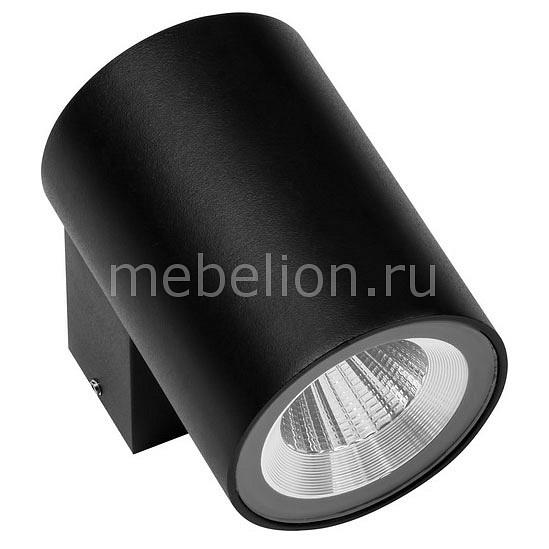 Накладной светильник Paro 350672