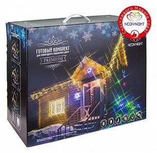 Комплект новогодний Premium 500-085