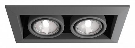 Встраиваемый светильник Metal DL008-2-02-S