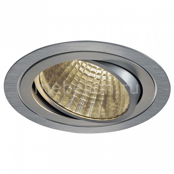 Купить Встраиваемый светильник New Tria 150 114276, SLV