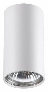 Накладной точечный светильник Pipe NV_370399