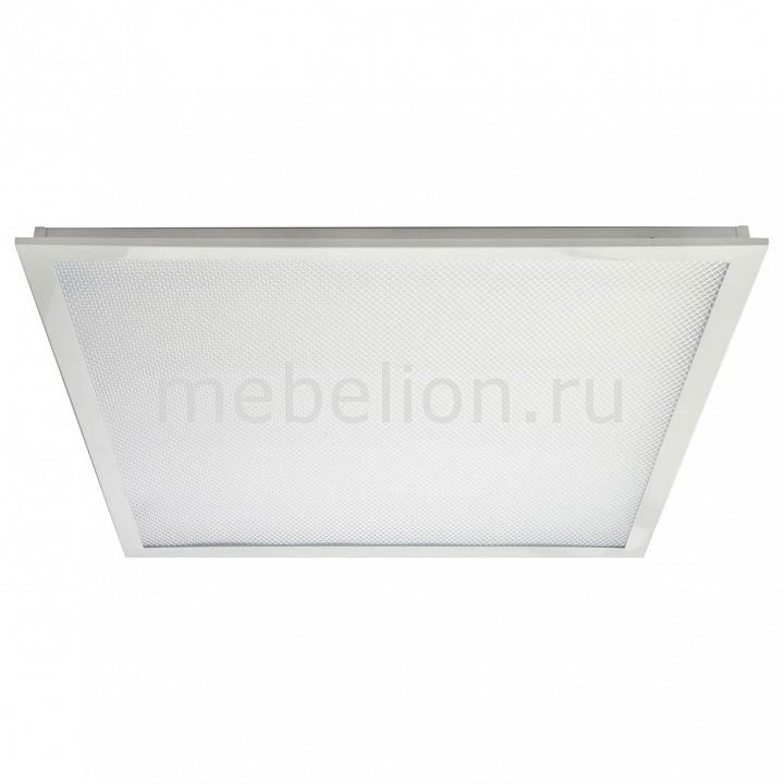 Купить Светильник для потолка Армстронг Turkuaz HRZ00002238, Horoz Electric