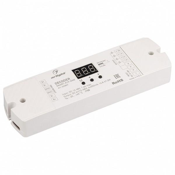 Декодер DMX SMART-K19-DMX (12-48V, 4x350mA)