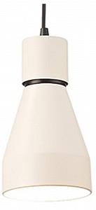 Подвесной светильник Kos 5621