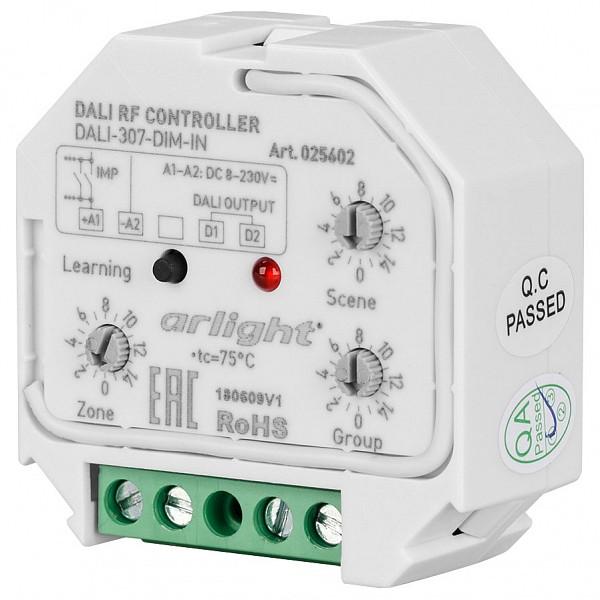 Конвертер электросигнала в радиосигнал Intelligent DALI-307-DIM-IN (DALI-BUS, RF, PUSH)