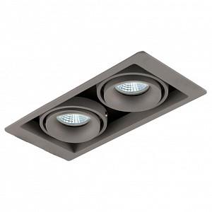 Встраиваемый светильник DL18615/02WW-SQ Silver Grey/Black