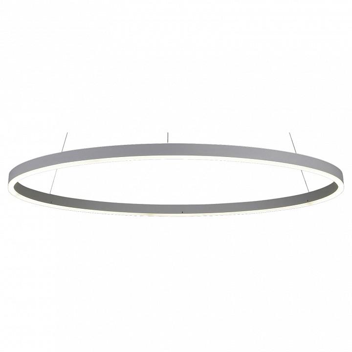 Светильник для кухни Kink Light KL_08228.01 от Mebelion.ru