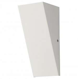 Накладной светильник Zamorana 94851