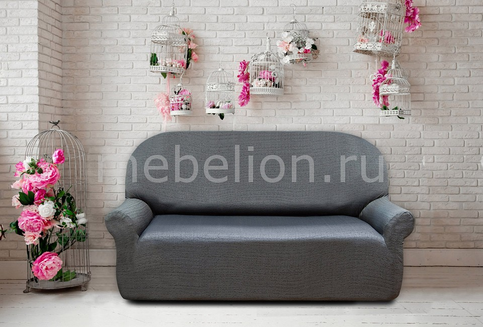 Чехол для дивана Belmarti TNM_10_208-3 от Mebelion.ru