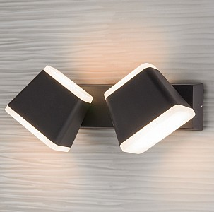 Светильник на штанге 1522 1522 TECHNO LED BELL черный