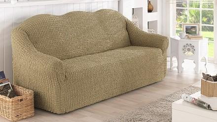 Чехол для дивана 2651/CHAR