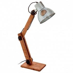 Офисная лампа настольная Frizington EG_43068