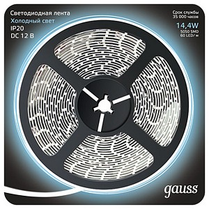 Лента светодиодная Gauss 312000314