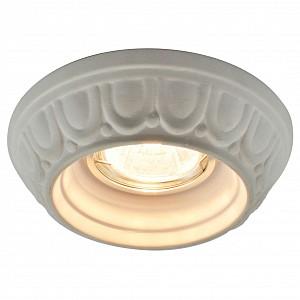 Потолочный светильник для кухни Plaster AR_A5245PL-1WH
