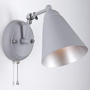 Бра Nigella 70052/1 серый/серебро