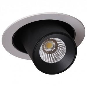 Светодиодный светильник Clt 011 Crystal Lux (Испания)
