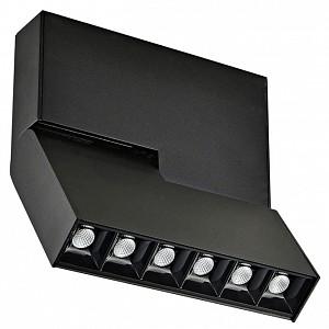 Накладной светильник DL1878 DL18786/06M Black
