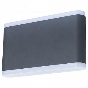 Накладной светильник Lingotto A8156AL-2GY