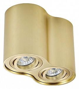 Настенно-потолочный светильник Rondoo Zumaline (Польша)