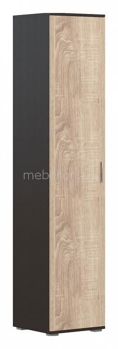Шкаф для белья Bergen BRV 45