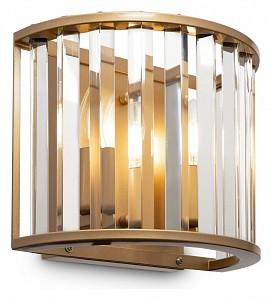 Настенный светильник Solar Maytoni (Германия)