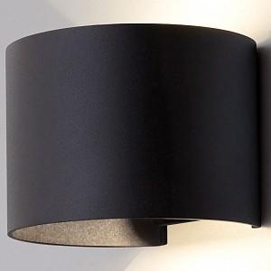 Накладной светильник 1518 a038828