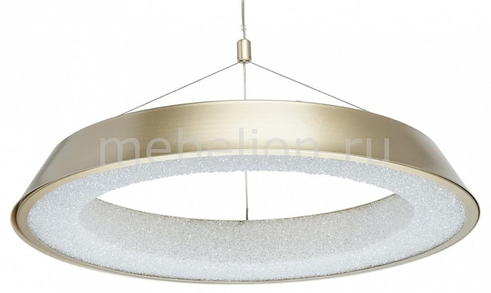 Светильник для кухни Regenbogen life MW_703011001 от Mebelion.ru