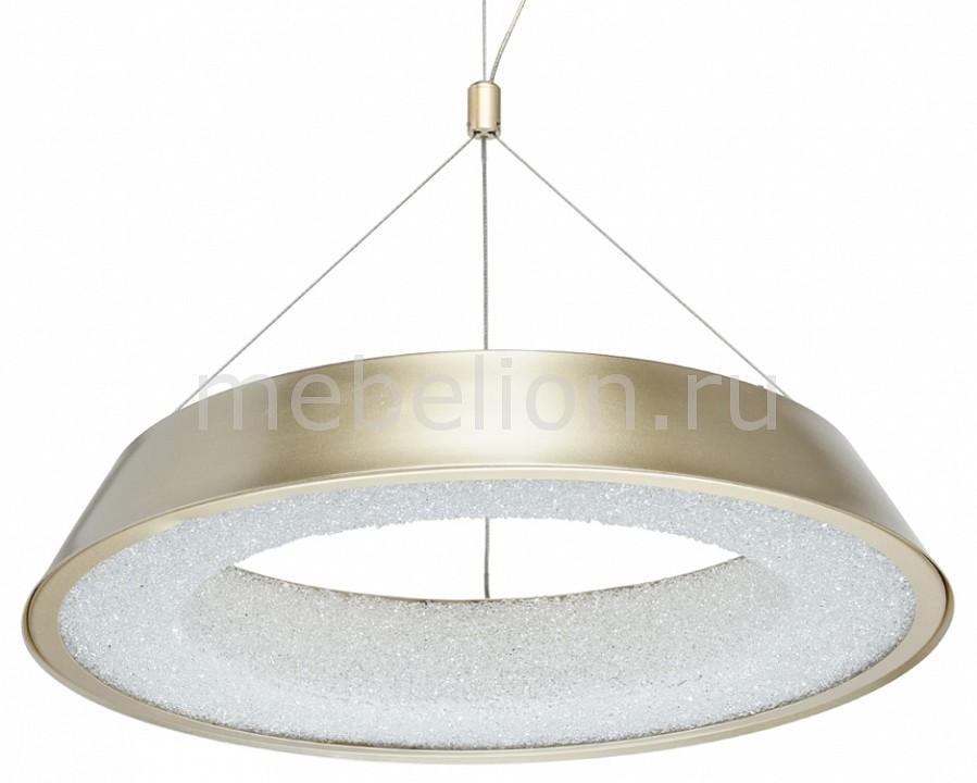 Светильник для кухни Regenbogen life MW_703010801 от Mebelion.ru